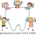Stickman Kids Tooth Board Illustration 41411484
