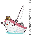 Mascot Motor Boat Fishing Illustration 41411513