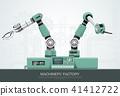 factory machine vector 41412722