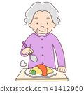 Grandma's omurice 41412960