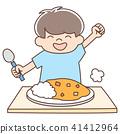 婴儿3岁的男孩_咖喱 41412964