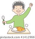 小学生7岁男孩_咖喱 41412966