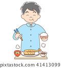 爸爸/米饭 41413099