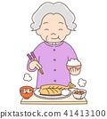 奶奶的饭 41413100