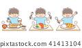 Infant 3 year old boy _ rice set 41413104