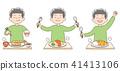 Elementary school 7-year-old boy _ rice set 41413106