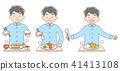 Dad set_ rice set 41413108