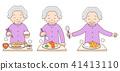 Grandma's Rice Set 41413110