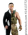 Comparison of businessman and soldier's outlook. 41413772