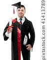 Comparison of businessman and university graduate's outlook. 41413789