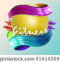 fitness text background ball 41414309