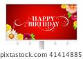 birthday letter happy 41414885