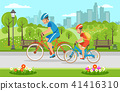 Cartoon father with son riding on bicycles in park 41416310