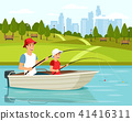 Cartoon dad and son sitting in boat and fishing 41416311