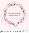 branch, frame, sakura 41417302
