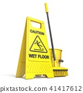 Yellow wet floor sign, bucket and mop 3D 41417612