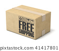 Free shipping cardboard box 3D rendering 41417801