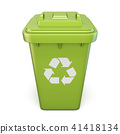 Green plastic recycle bin closed front view 3D 41418134
