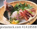 被分類的生魚片被分類的籃子竹草 41418568