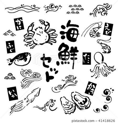 海鮮插圖海浪手繪集 41418626