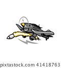 mascot, Junkers, Ju 41418763