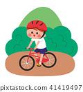 자전거, 아이, 어린이 41419497