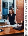 商业 商务 女人 41421029