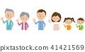 팝, 가족, 패밀리 41421569