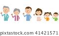 팝, 가족, 패밀리 41421571