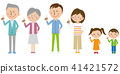 팝, 가족, 패밀리 41421572
