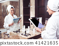 girl magazine bathroom 41421635