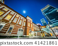 night view of city skyline & tokyo station, japan 41421861