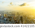 panoramic urban city skyline in Taipei 101, Taiwan 41422105