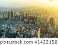 panoramic urban city skyline in Taipei, Taiwan 41422158
