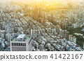 panoramic urban city skyline in Taipei, Taiwan 41422167