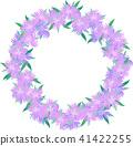 flower, flowers, fringed 41422255