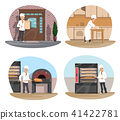 Baker, pizza and pastry chef icon of bakery design 41422781