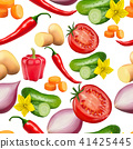 Seamless pattern with vegetables. 41425445