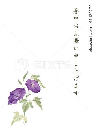 Summer greeting card japanese morning glory watercolour stock summer greeting card japanese morning glory watercolour 41426270 m4hsunfo
