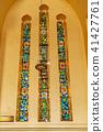 Anglican Cathedral (Zanzibar, Stone Town) 41427761
