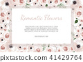 Vector floral design card. Greeting, postcard wedding invite template. Elegant frame with rose and 41429764