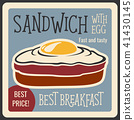 food, vector, sandwich 41430145