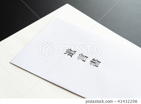 Will wills will be envelope letter paper - Stock Photo [41432206