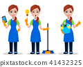 Cleaning company staff in uniform 41432325