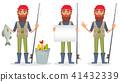 Fisher cartoon character 41432339