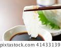 芝麻魚片醬 41433139
