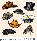 Summer Hats vintage collection for elegant men. Fedora Derby Deerstalker Homburg Bowler Straw Beret 41433182