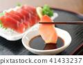 가다랭이의 붉은 생선회 41433237