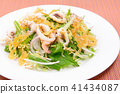 맛있는 오징어와 해파리 샐러드 41434087