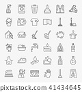 Cleaning Services Line Icons Set 41434645